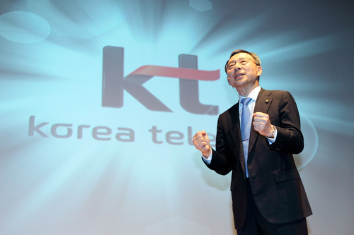 """황창규 KT 회장, """"2017년 상반기 전국 IoT상용화 이룬다"""""""