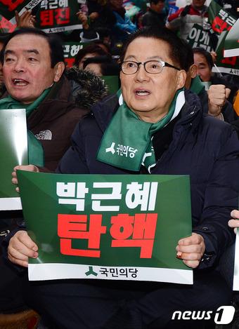 """박지원, '충성서약서' 의혹 제기… """"청와대, 검찰총장 위협"""""""