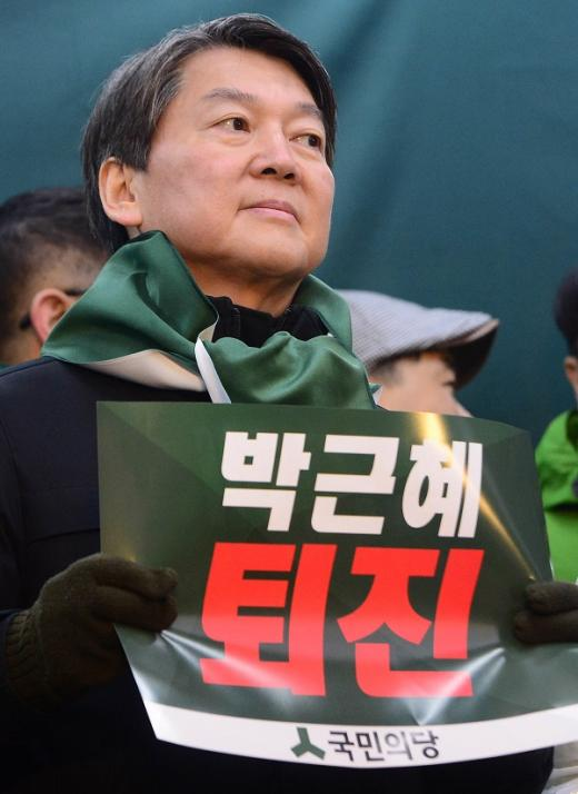 제5차 범국민행동 촛불집회를 앞둔 26일 오후 서울 중구 청계광장에서 열린 '박근혜 대통령 퇴진' 국민의당 당원 보고대회에서 안철수 전 공동대표가 피켓을 들고 대통령 퇴진을 촉구하고 있다. /사진=뉴시스