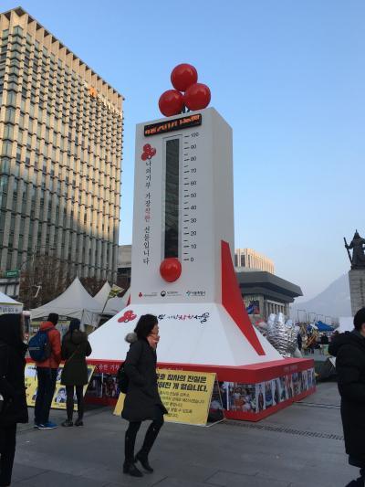 오늘(28일) 광화문. /사진=김나현 기자