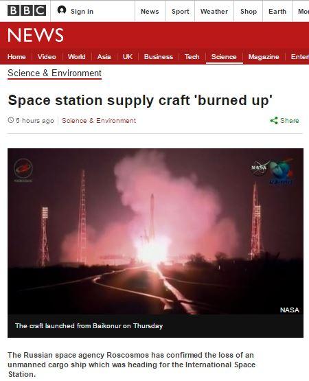 러시아 무인 우주화물선. /자료=영국 BBC 방송화면 캡처