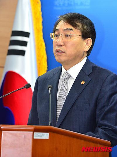 """[대북독자제재 발표] """"북한 인사 35명·단체 35곳 추가 제재""""(속보)"""