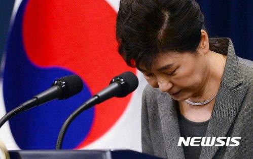 """[박근혜 탄핵] 민주당 """"야3당 균열 없이 국민 뜻 받을 것""""(속보)"""