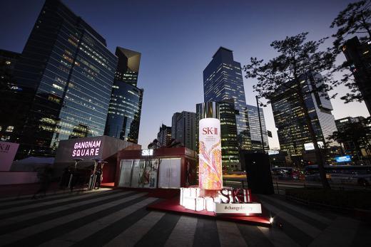 SK-II, 메리 피테라 팝업 이벤트 진행…스미나가시 기법 선봬
