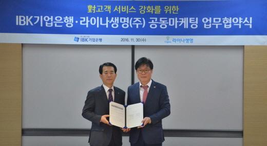 기업은행 윤준구 부행장(왼쪽), 라이나생명 김수화 전무.