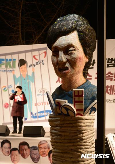 박근혜 미용사 머리손질. 민주노총 소속 노동자를이 6일 오후 서울 영등포구 전국경제인연합회 앞에서 '박근혜 대통령의 공범 재벌 총수 처벌-전경련 해체'를 촉구하는 촛불집회를 벌이고 있다. /자료사진=뉴시스