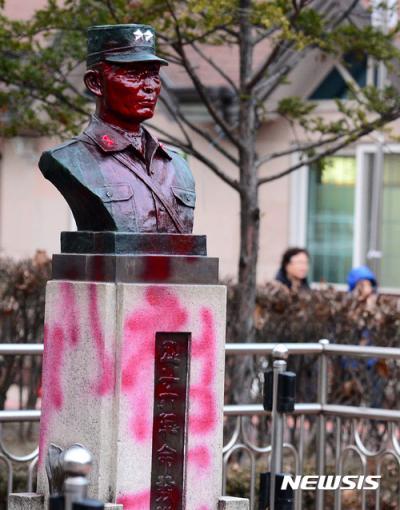 서울 영등포구 문래근린공원 내 박정희 전 대통령의 흉상이 빨간색 페인트로 칠해져 있으며 '철거하라'라는 문구가 적혀있는 등 훼손돼 있다. /사진=뉴시스