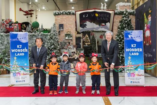 김한 광주은행장(오른쪽)이 KJ원더랜드 개관식에서 어린이들과 테이프를 커팅하고 있다.