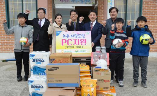 전남농협, 38개 아동센터에 '농촌사랑드림 PC' 전달