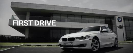 'BMW 퍼스트 드라이브 세계 최연소 BMW 드라이버 탄생' 광고영상. /사진=유튜브 영상 캡처