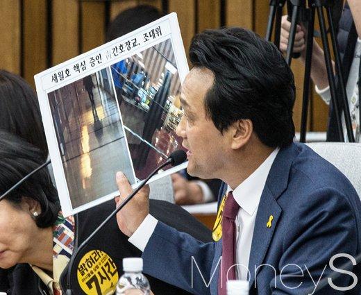 [머니S포토] 세월호 핵심 증인 조 대위 관련 질의하는 안민석