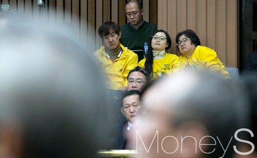 [머니S포토] 청문회 방청하는 세월호 유가족