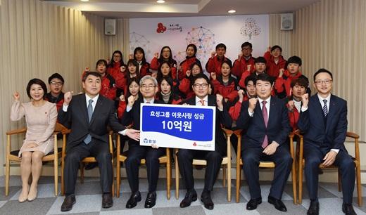 조현준 효성 사장(앞줄 오른쪽 세번째)이 21일 서울 중구에 위치한 사회복지공동모금회를 방문해 연말 이웃사랑 성금 10억원을 기탁했다. /사진=효성