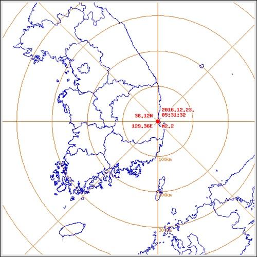 포항 지진 발생. /자료=기상청