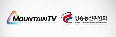 마운틴TV, 방송통신위원회 방송콘텐츠 우수방송사 선정…2년 연속
