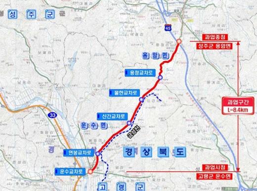 국지도 67호선 고령~성주 위치도.
