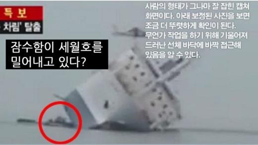 /출처=네티즌수사대 자로 블로그