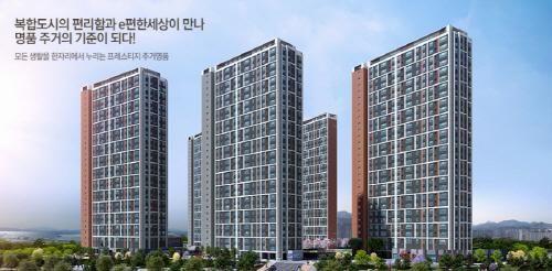 기업도시 군산… 롯데아울렛 착공에 일대 주거 패러다임 변화 예상