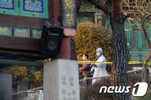 봉은사 분신 사건. 서울 강남구 봉은사에서 30대 여성이 분신해 사망하는 사건이 발생했다. /사진=뉴스1