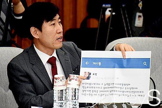 박사모. 사진은 하태경 개혁보수신당 의원. /사진=사진공동취재단
