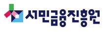 서민금융진흥원, 설 명절 대비 전통시장 영세 상인에 60억원 푼다