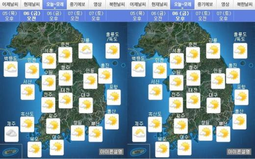 내일(6일) 오전·오후 날씨. /자료=기상청