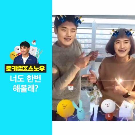 권혁수 스노우앱 스티커, 출시 2주 만에 280만 다운로드