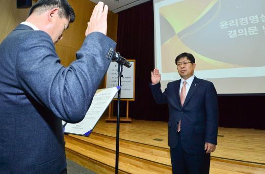 NH농협은행은 6일 본사 대강당에서 임직원 300여명이 참석한 가운데 '윤리경영 실천 결의대회'를 개최했다./사진=NH농협은행