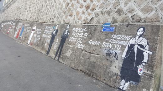 서울 삼청동거리 골목 한편에 그려진 독립운동가 벽화. /사진=김창성 기자