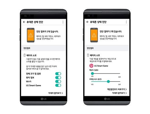 인공지능이 탑재된 원격 AS 앱 가상 이미지. /사진=LG전자