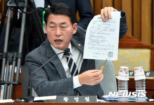 """[7차 청문회] 황영철 의원 """"정동춘, K스포츠이사장 그만둬야"""""""