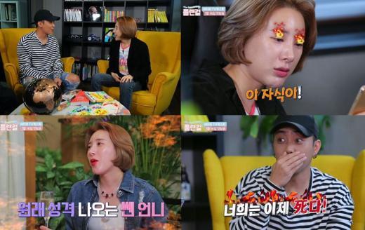 """서인영의 '플랜걸' 2차 티저 공개, """"여행 가는 이상 나를 친구로 생각해"""""""