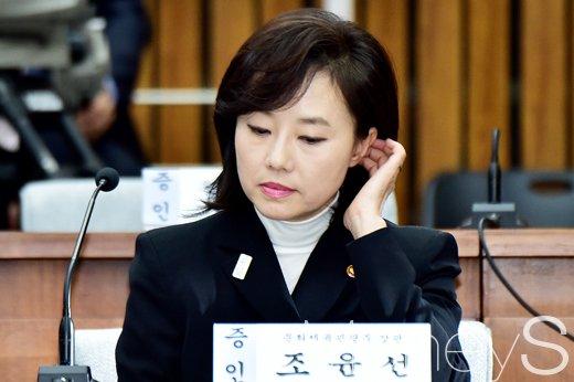 [머니S포토] 국조특위 청문회, 블랙리스트 존재 인정하고 작성·집행은 부인한 조윤선 장관