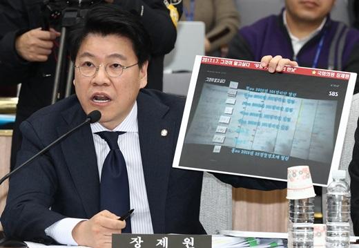 장제원 바른정당 의원이 9일 박근혜 정부의 최순실 등 민간인에 의한 국정농단 의혹사건 진상규명을 위한 국정조사 7차 청문회에서 질의하고 있다. /사진=뉴시스
