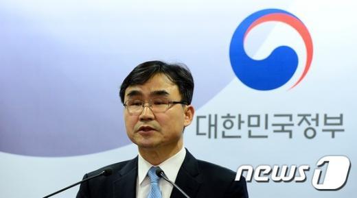 한국농어촌공사. 박순철 국무조정실 부패척결추진단 부단장. /자료사진=뉴스1