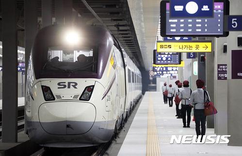 SRT 고속철도 예매. /자료사진=뉴시스