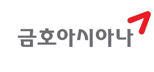 [허기자의 재계 현미경 ④] '금호 재건-승계' 마지막 퍼즐 맞출까