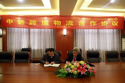 이재복 롯데글로벌로지스 대표와 니에 텅 윈 윈다 대표가 9일 상하이 윈다 본사에서 양해각서에 서명하고 있다. /사진=롯데글로벌로지스 제공