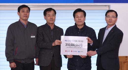 LG화학 여수공장, 수산시장 피해복구 성금 3억1000만원 전달