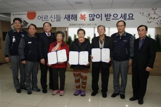 인천공장 생활지원금전달식 /사진=동국제강 제공