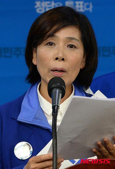 표창원 65세 정년. 사진은 최민희 민주당 의원. /사진=뉴시스