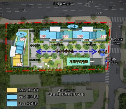 반포현대아파트가 107세대 최고 20층 이하로 재건축된다. /사진=서울시