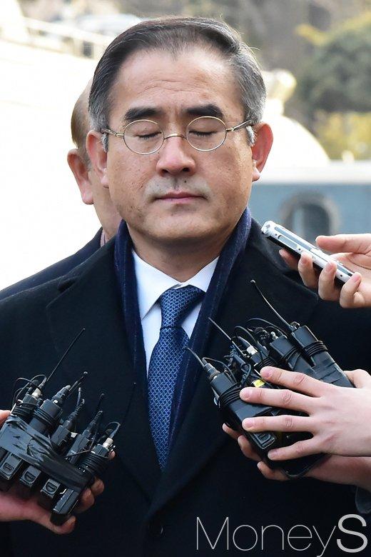[머니S포토] 탄핵심판 7차 변론, 두눈 질끈 감은 김상률 전 수석
