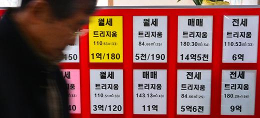 서울의 한 공인중개사무소. /사진=뉴시스 DB
