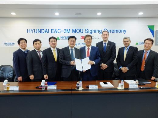 현대건설이 3M과 기술융합과제 공동연구 진행을 위한 건설기술 업무협약을 체결했다. /사진=현대건설
