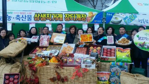 전남농협, 설맞이 농축산물 상생직거래장터 개장