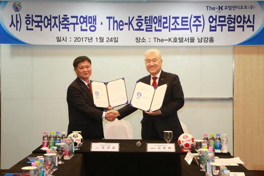 한국여자축구연맹 오규상 회장과 더케이호텔앤리조트 신현태 대표이사(왼쪽부터)가 상호 발전을 위한 업무협약을 체결했다. /사진제공=더케이호텔