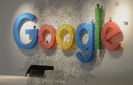 '구글' '미국입국금지국가' /자료사진= 뉴스1