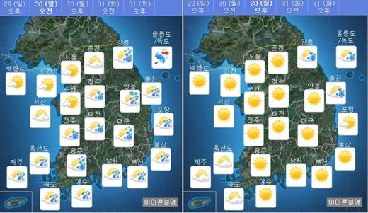 30일 오전(왼쪽) 오후 날씨. /제공=기상청