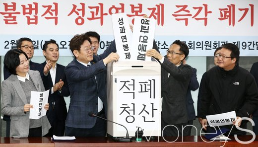 [머니S포토] 차기잠룡 이재명, 불법 성과연봉제 '이제 그만'
